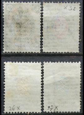Danija, 10 erių 1962m
