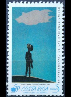 Kosta Rika ScNr 482 Used(O) E