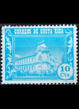 Kosta Rika ScNr RA32 MNG(*) E