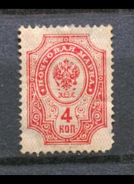 Rusija MiNr 40x MNG(*)