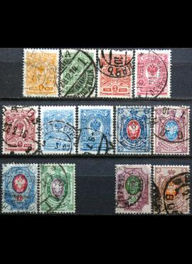 Rusija MiNr 63-73, 75-76 Used(O)