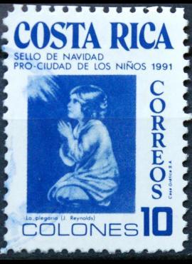 Kosta Rika ScNr RA110 Used(O) E