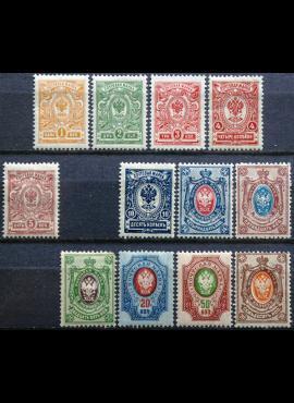 Rusija MiNr 63-67, 68-71, 73-76 MNH**/MH*/MNG(*)