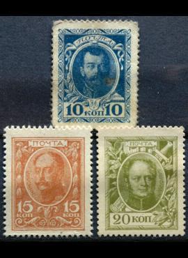 Rusija MiNr 107-109 MNH**/MH*