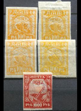 Rusija MiNr 156 I y a-e, 161 I y MH*
