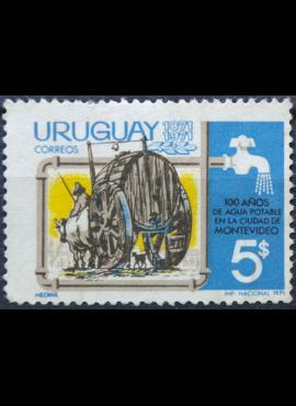 Urugvajus ScNr 799 Used(O) E