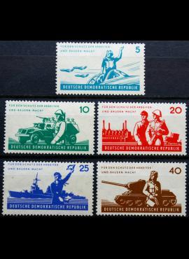 Vokietijos Demokratinė Respublika (VDR), pilna serija MiNr 876-880 MNH**