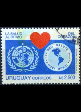 Urugvajus ScNr 1417 Used(O) E