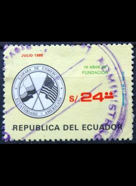 Ekvadoras ScNr 1084 Used(O) E