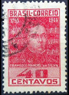 Brazilija ScNr 633 Used(O) E