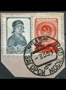 Rusija, TSRS MiNr 677, 1335 Used(O)