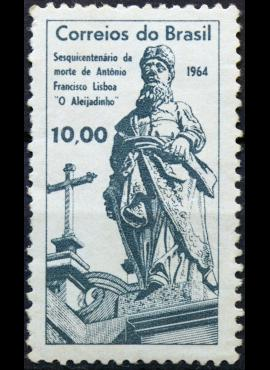 Brazilija ScNr 988 MLH* E