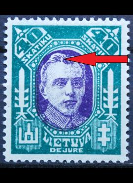 Tarpukario Lietuva, abartas V9 MiNr 127 MLH*