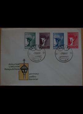 Lietuva, 1990m pirmos dienos proginis vokas