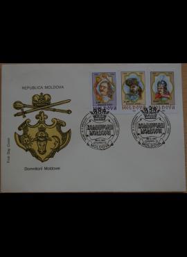 Moldova, 1993m pirmos dienos vokas