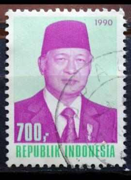 Indonezija ScNr 1268B Used(O)