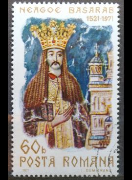Rumunija ScNr 2288 Used(O)
