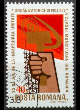 Rumunija ScNr 2420 Used(O)
