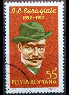 Rumunija ScNr 2727 Used(O)