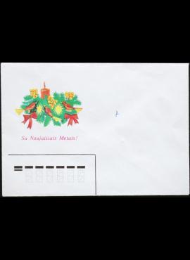 LTSR ryšių ministerijos vokas Nr.: 1370 B