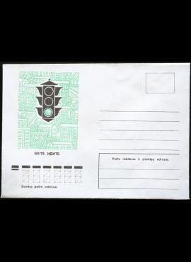LTSR ryšių ministerijos vokas Nr.: 1097 B