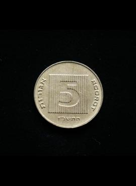 Izraelis, 5 agoros 1996m