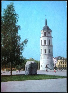TSRS ryšių ministerijos, 1978 m. ženklinis atvirukas B