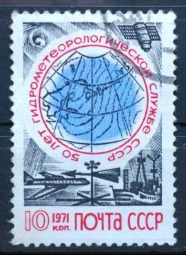 Rusija, TSRS ScNr 3860 Used(O) V
