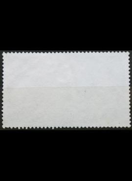 JAV, ScNr 1240 Used(O)