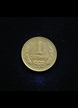 Bulgarija, 1 stotinka 1988m