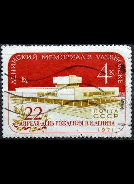 Rusija, TSRS ScNr 3845 Used(O) V