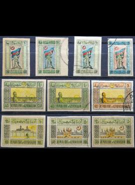 Azerbaidžanas, pirmosios serijos pašto ženklai ScNr 1-4, 8, 10 Used(O)