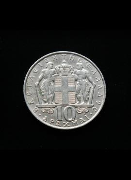 Lenkija, 1 grašis 1949m