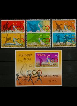 Šiaurės Korėja, pilna serija + blokas ScNr 1469-1475 Used(O) G