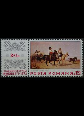 Rumunija Sc 2386A MNH**