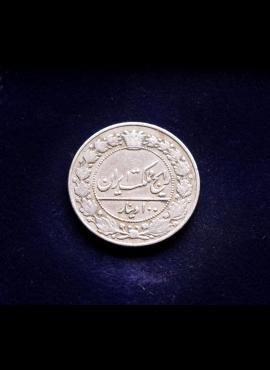 Prancūzija, 10 santimų 1990m