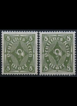 Vokietijos Reichas, MiNr 229 (WP) MNH**