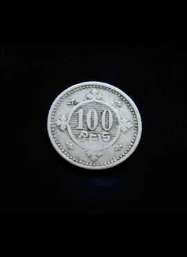 Austrija, 1 šilingas, 1978m