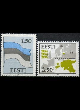 Estija pilna serija ScNr 209-210 MNH** E