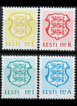 Estija pilna serija ScNr 211-213 MNH** E