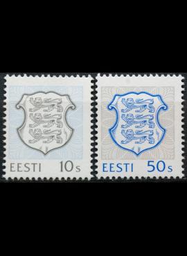Estija pilna serija ScNr 215-216 MNH** E