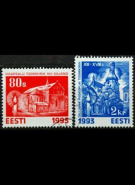 Estija pilna serija ScNr 261-262 Used(O) E