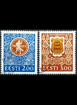 Estija, ScNr 267-268 Used(O) E