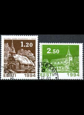 Estija, pilna serija ScNr 279-280 Used(O) E
