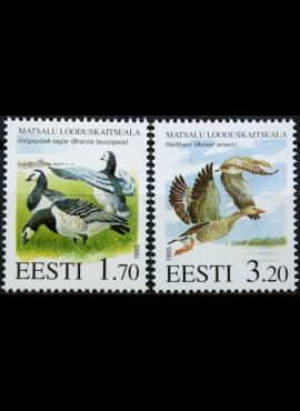 Estija pilna serija ScNr 283-284 MNH** E