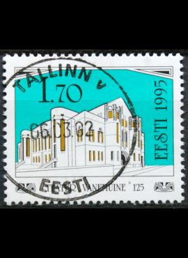 Estija ScNr 293 Used(O) E