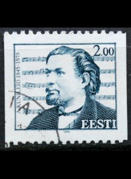 Estija ScNr 296 Used(O) E
