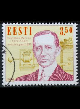Estija ScNr 307 Used(O) E