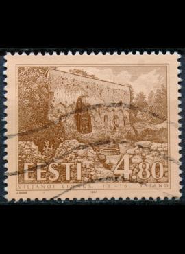 Estija ScNr 251 Used(O) E
