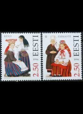 Estija pilna serija ScNr 303-304 MNH** E